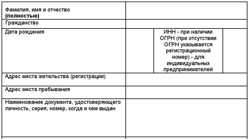 образцы подписей руководителей - фото 7