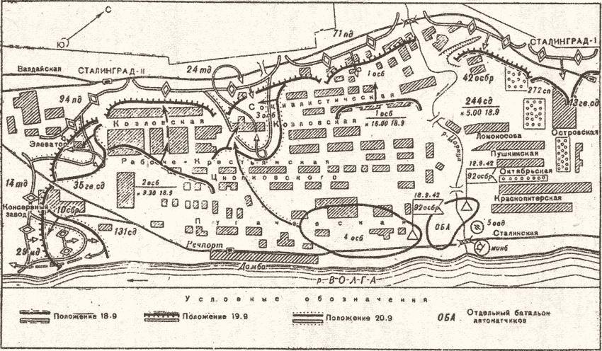 5 мая 1943 г на базе 2-го отдельного батальона 67-й отдельной морской стрелковой бригады был сформирован б