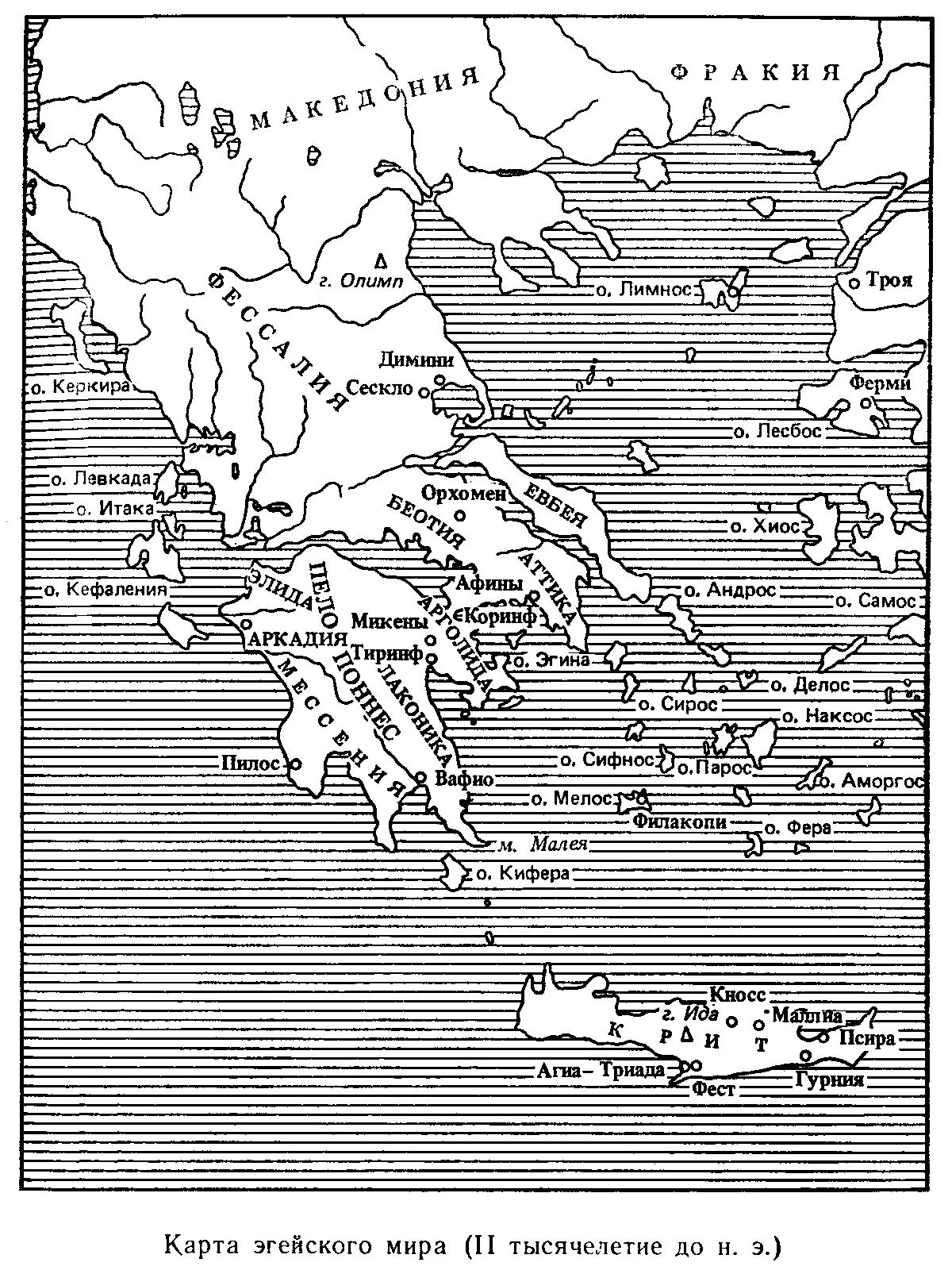 Карта эгейского мира ii тысячелетие до
