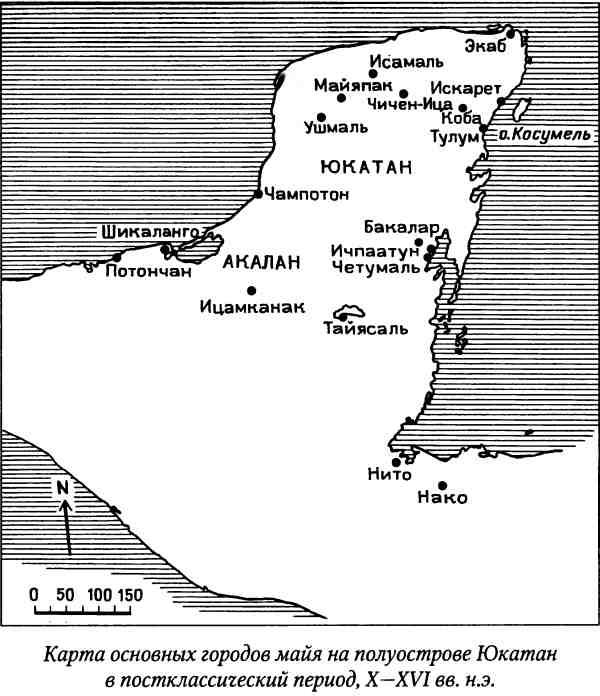 Картинки по запросу карта городов майя картинки