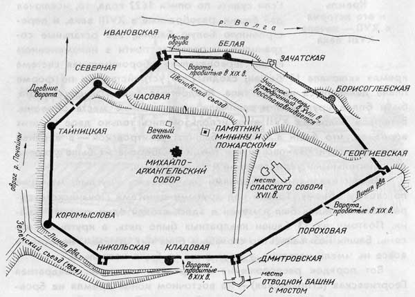 План кремля с названиями башен
