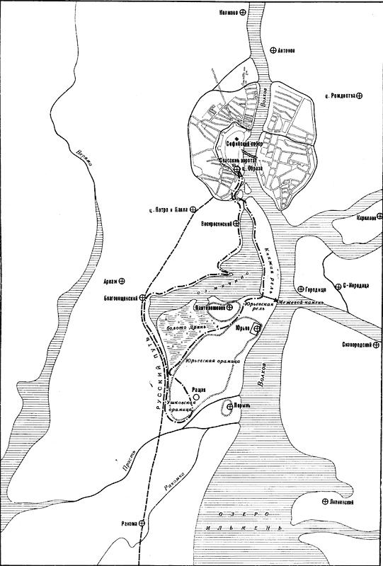 Границы земель, пожалованных