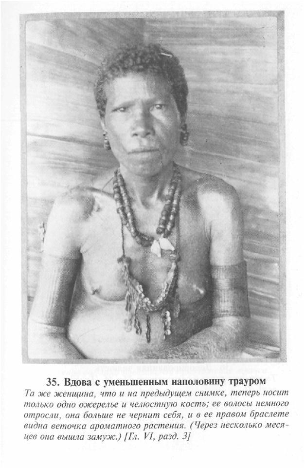 bronislav-malinovskiy-seksualnaya-zhizn-dikarey