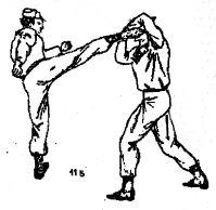 11109 защита от удара наотмашь рукой