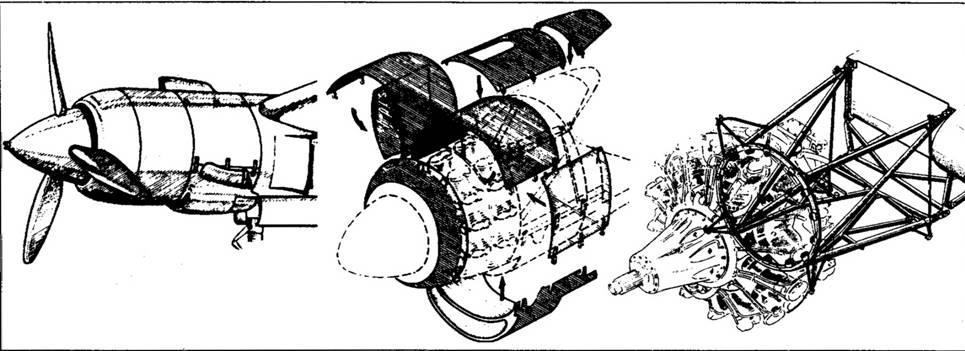УТБ стояли двигатели АШ-21