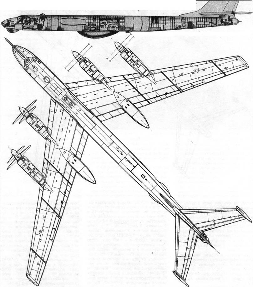 Ту-95РЦ на аэродроме авиации