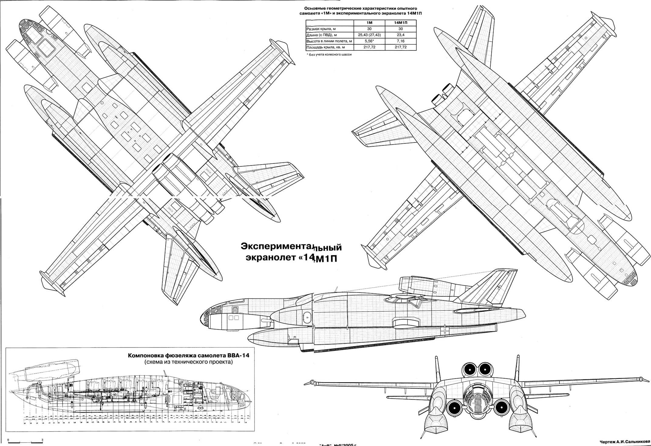 http://www.tinlib.ru/transport_i_aviacija/aviacija_i_vremja_2005_05/pic_101.jpg