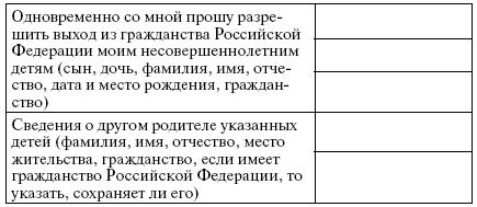 образец приказа о вводе в эксплуатацию основных средств