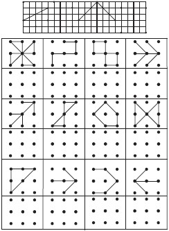 соедини точки по образцу